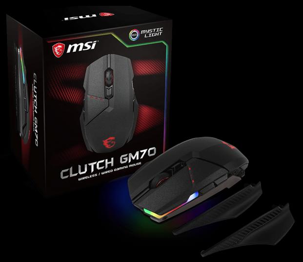 69eab27b38c MSI nous propose une nouvelle souris Gamers : La Clutch GM70.